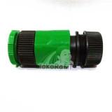 Adapter Irigasi 3/4-inch x 16mm